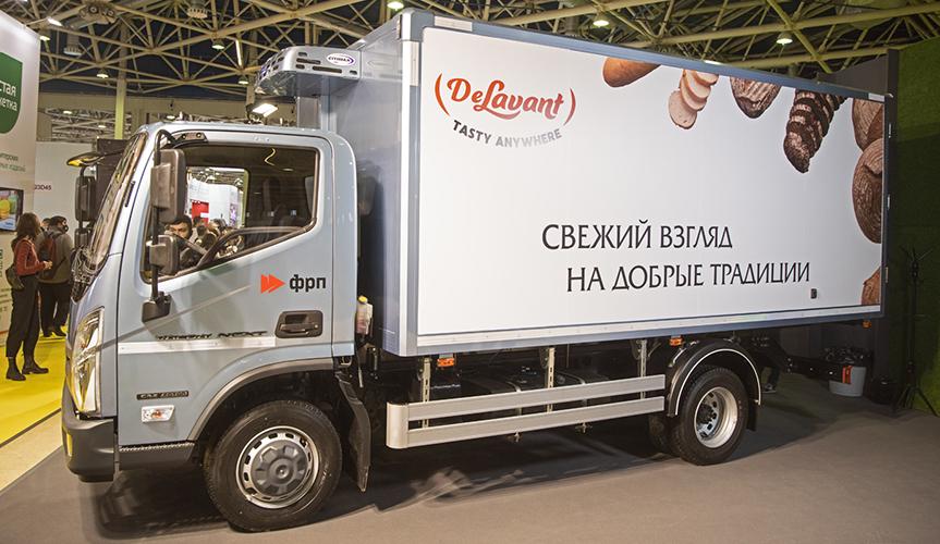 Новинки от Группы ГАЗ на выставке «Modern Bakery Moscow 2021»