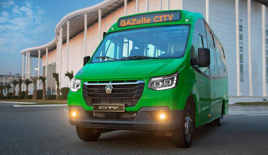«Группа ГАЗ» представляет на выставке CityBus 2021 линейку городского транспорта