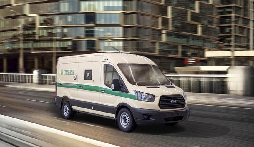 «Соллерс Форд» произведет более 350 инкассаторских Ford Transit для российских банков