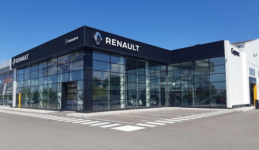 Renault Россия открыла дилерский центр в Республике Хакасия