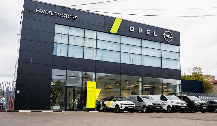 Бренд Opel открыл новый дилерский центр Opel Favorit Motors в Москве