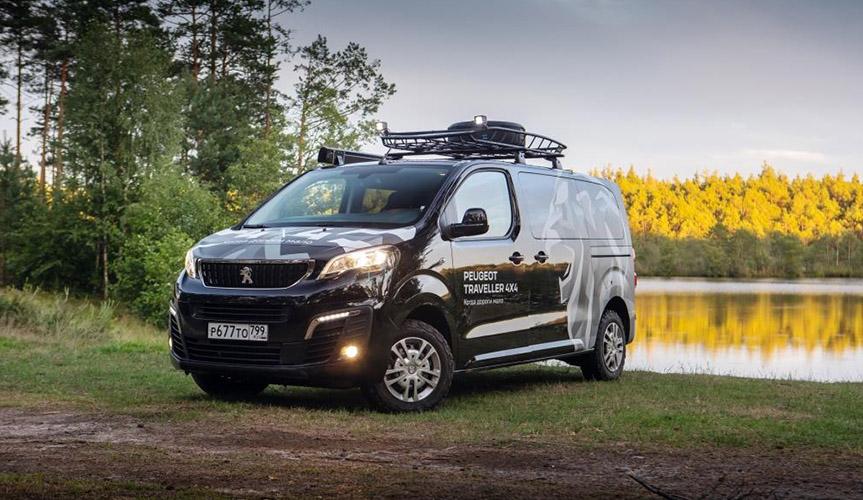 Представлена спецверсия Peugeot Traveller для путешествий
