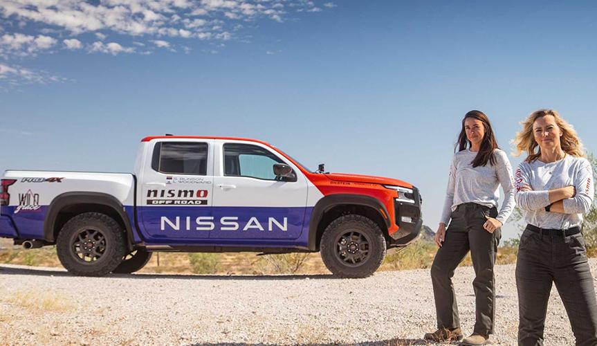 Пикап Nissan Frontier будет участвовать в женском ралли-рейде