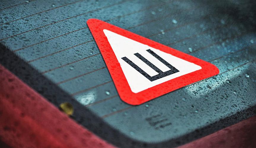 Новые поправки в ПДД: знак «Шипы» стал необязательным