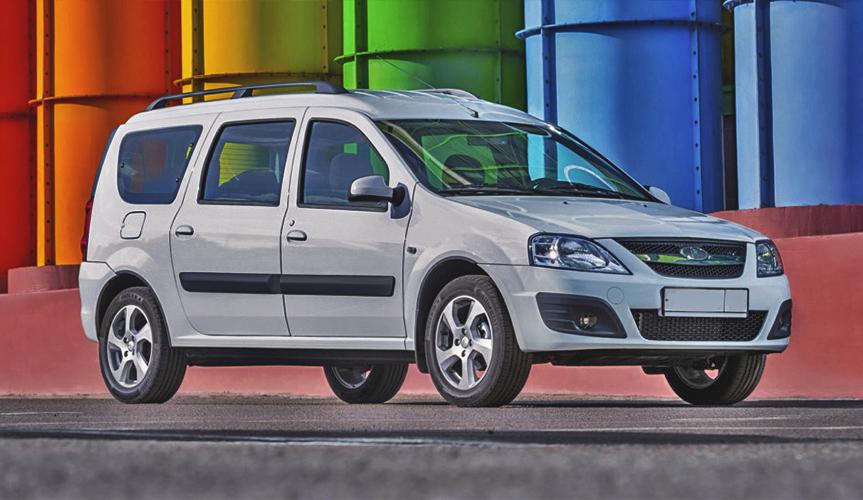 МФЦ Пензенской области получили автомобили Lada Largus