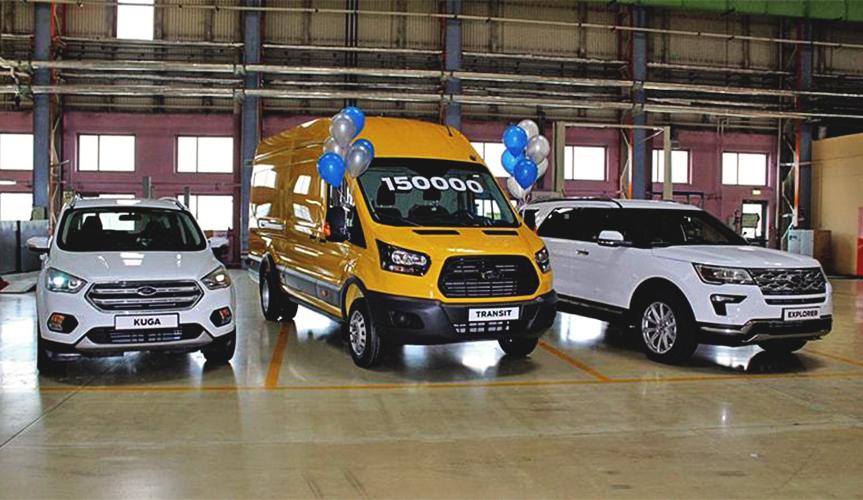 На заводе Ford Sollers в Елабуге произведен 150-тысячный автомобиль