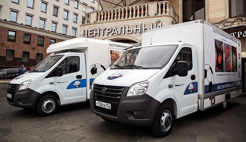 Фудтраки «ГАЗель NEXT» представят кухню регионов России