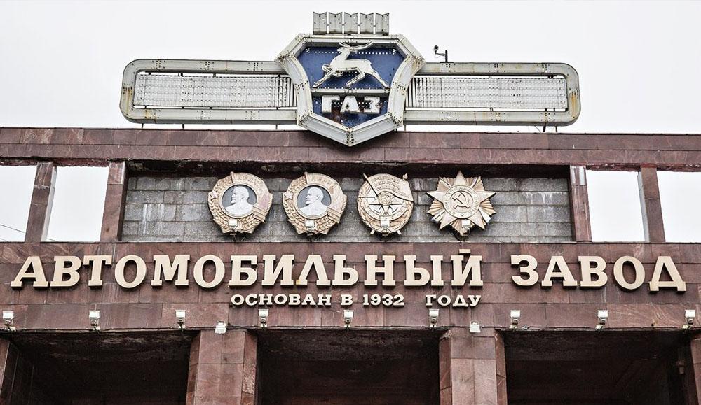 Горьковский автомобильный завод станет площадкой для создания регионального детского технопарка