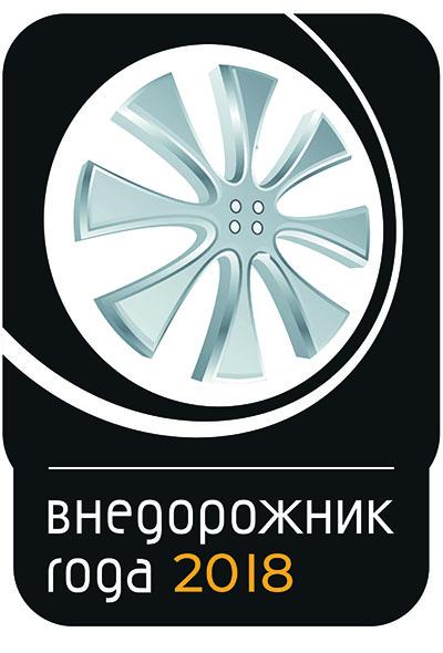 Mercedes-Benz X-Класс стал ещё одним победителем в номинации «Пикап года»