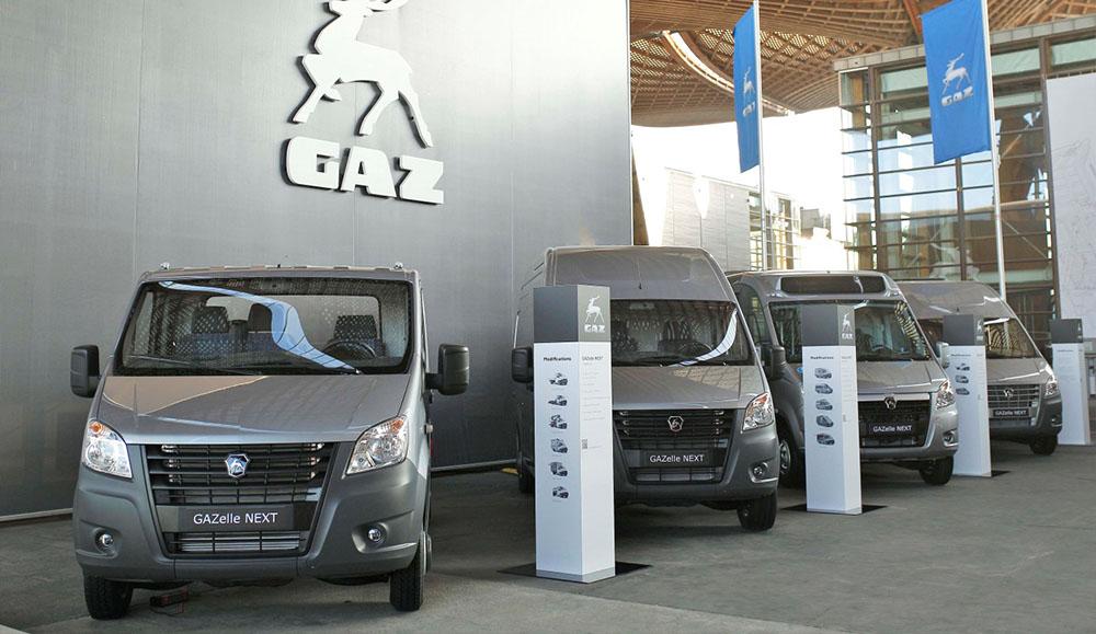 Новые автомобили «Группы ГАЗ» на международной выставке IAA-2018
