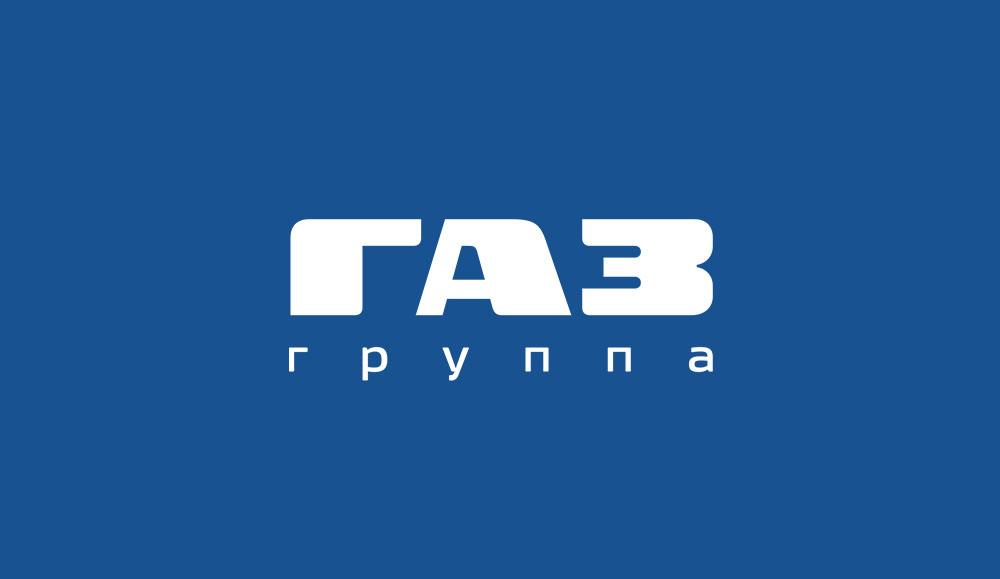 «Группа ГАЗ» - участник автопробега «Газ в моторы 2018»