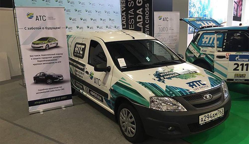 LADA представила трёхтопливную модель Largus на «MotorExpo 2018»