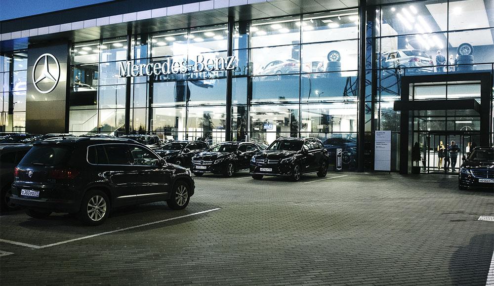 В Москве открылся новый дилерский центр Mercedes-Benz