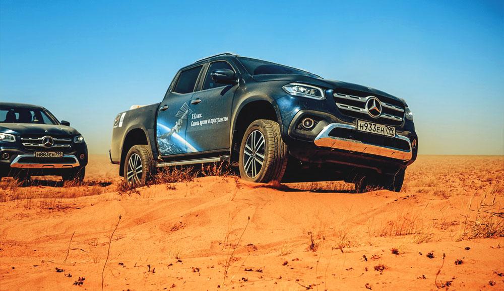 Одиссея премиального пикапа Mercedes-Benz X-Class