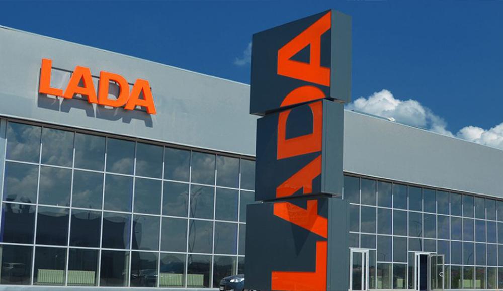 LADA продолжает укреплять свои позиции на внешних рынках