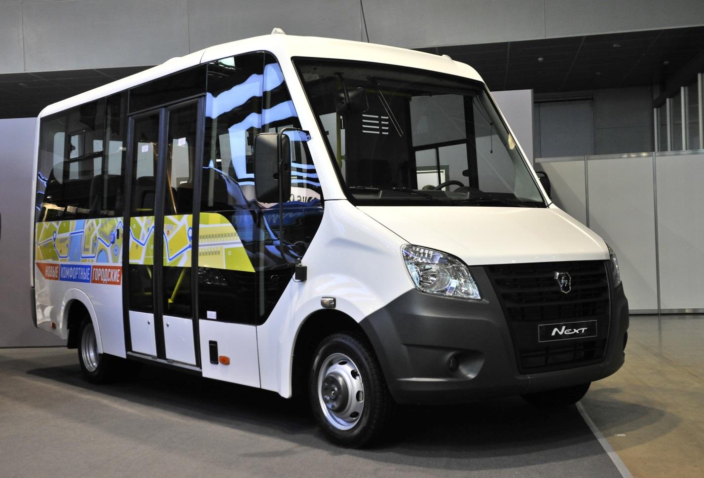 Новые микроавтобусы «Группы ГАЗ» на автобусном салоне Busworld-2018