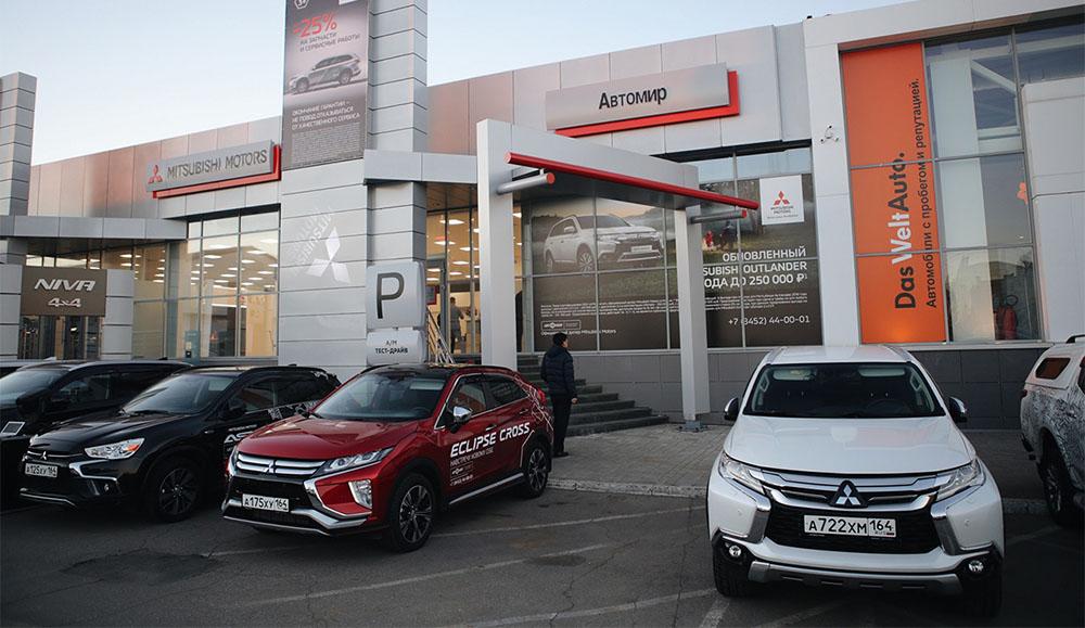 Официальное дилерство Mitsubishi Motors открыли в Самаре