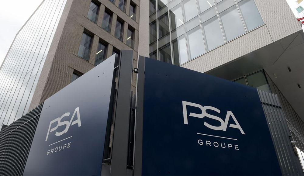PSA Bank запускает онлайн-оплату кредита