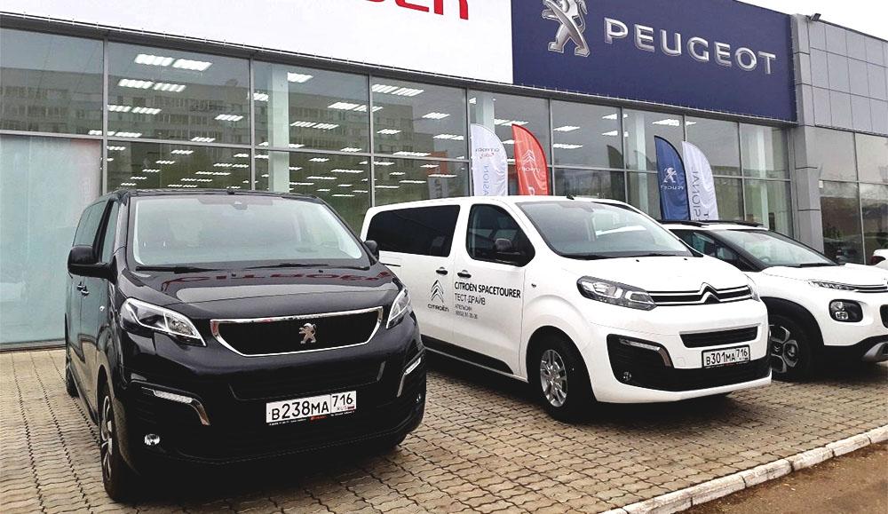 В Набережных Челнах открылся дилерский центр Peugeot и Citroёn
