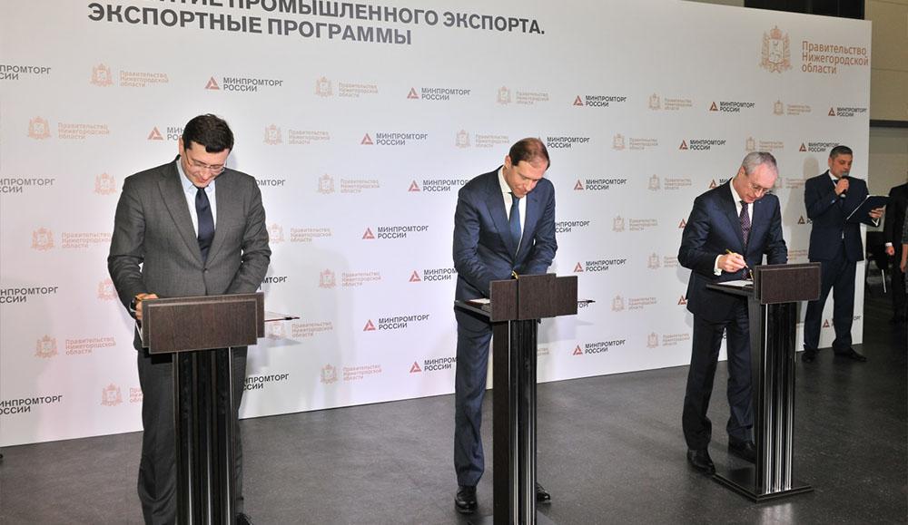 На предприятиях «Группы ГАЗ» будут созданы производства для новых моделей