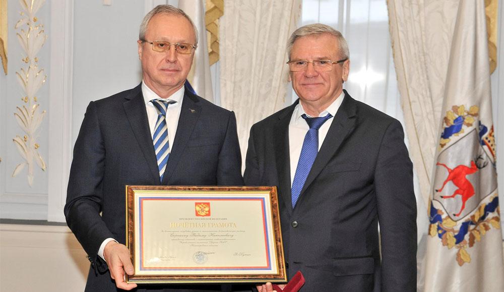 Президенту «Группы ГАЗ» Вадиму Сорокину вручили Почетную грамоту Президента РФ