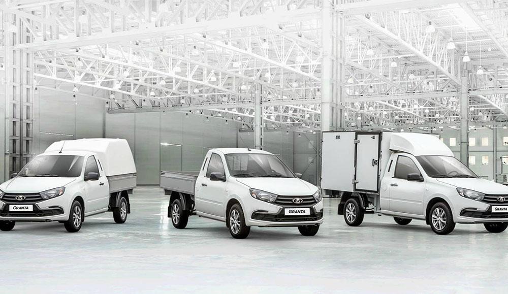 Новые коммерческие автомобили на базе LADA Granta доступны для покупки