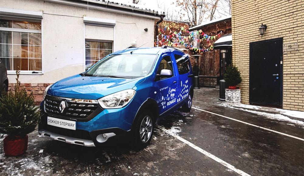 Renault показал новый фургон Dokker Stepway в рамках новогоднего Ёлочного базара.