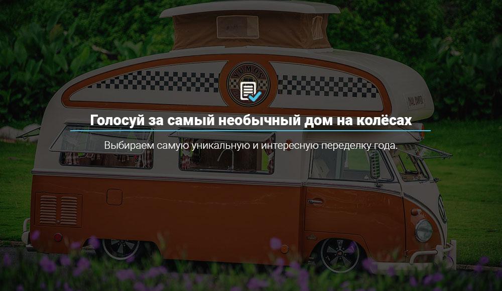 Найден редкий ЛуАЗ-969В с кузовом фургон