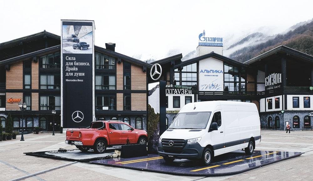 Компания Mercedes-Benz будет сотрудничать с туристическим центром «Газпром»