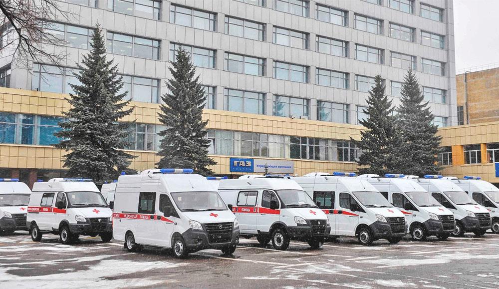 В Нижегородскую область доставили автомобили скорой медицинской помощи «Группы ГАЗ»