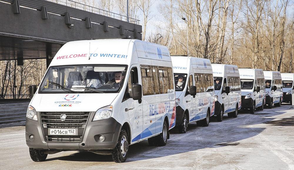 Горьковский автозавод поставил 73 микроавтобуса «ГАЗель NEXT» для обслуживания членов спортивных команд, принимающих участие в XXIX Всемирной зимней универсиаде. Универсиада пройдет со 2 по 12 марта в Красноярске.