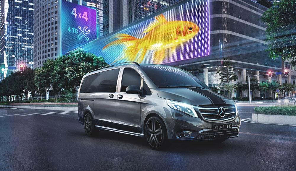 В России стартовали продажи нового Mercedes-Benz Vito Life