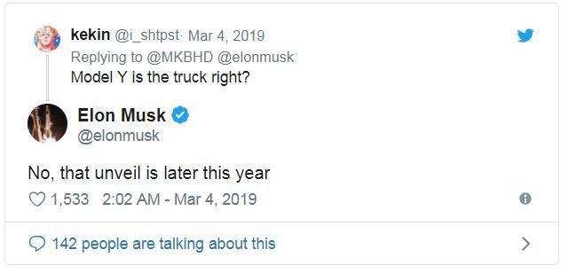 Стала известна дата выхода пикапа от Tesla