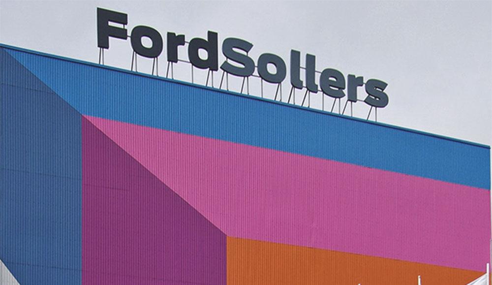 Ford Sollers покидает рынок легковых автомобилей