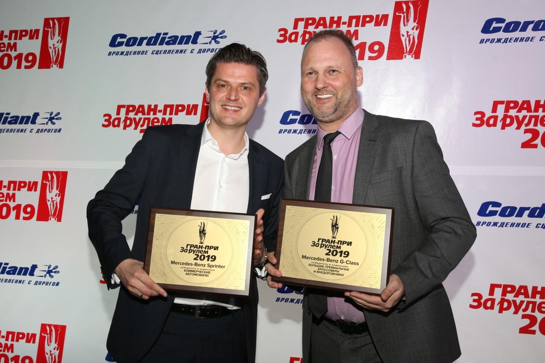 Mercedes-Benz G-Класс и Sprinter удостоились Гран-при журнала «За рулём»