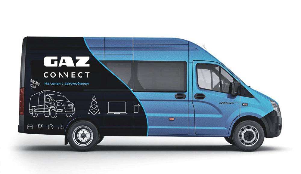 «Группа ГАЗ» предоставляет своим покупателям бесплатный доступ к телематичесим услугам GAZ Connect