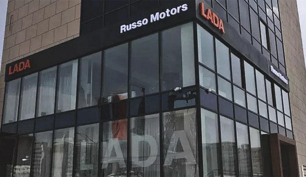 Марка LADA будет реализовывать свои автомобили на рынке Монголии