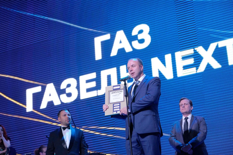 «ГАЗель NEXT» победила в конкурсе «Автомобиль года в России»