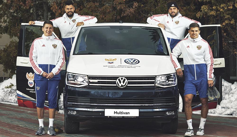 Volkswagen стал официальной маркой Сборной России по футболу