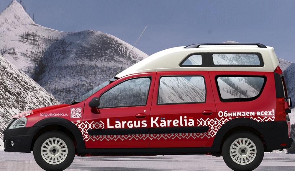 Объявлен старт проекта «Ларгус Карелия»
