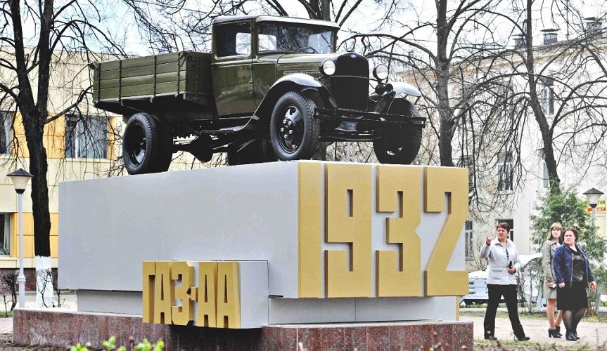 «Группа ГАЗ» празднует День Победы
