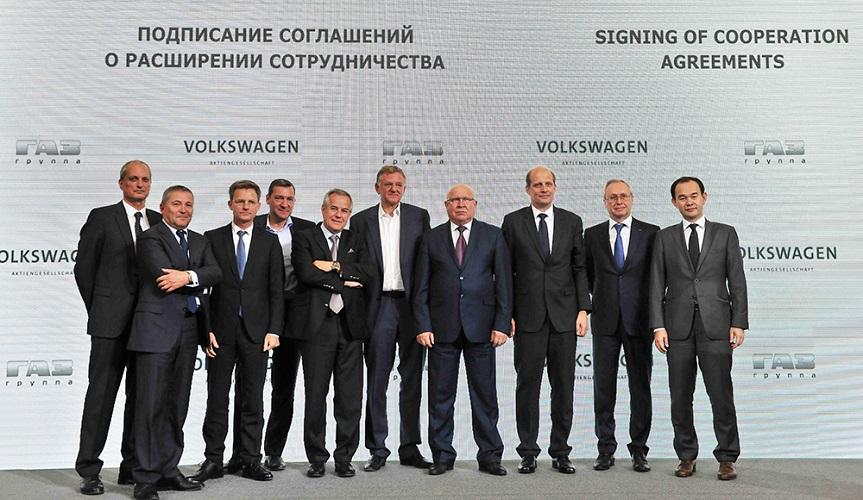 Volkswagen Group Rus и