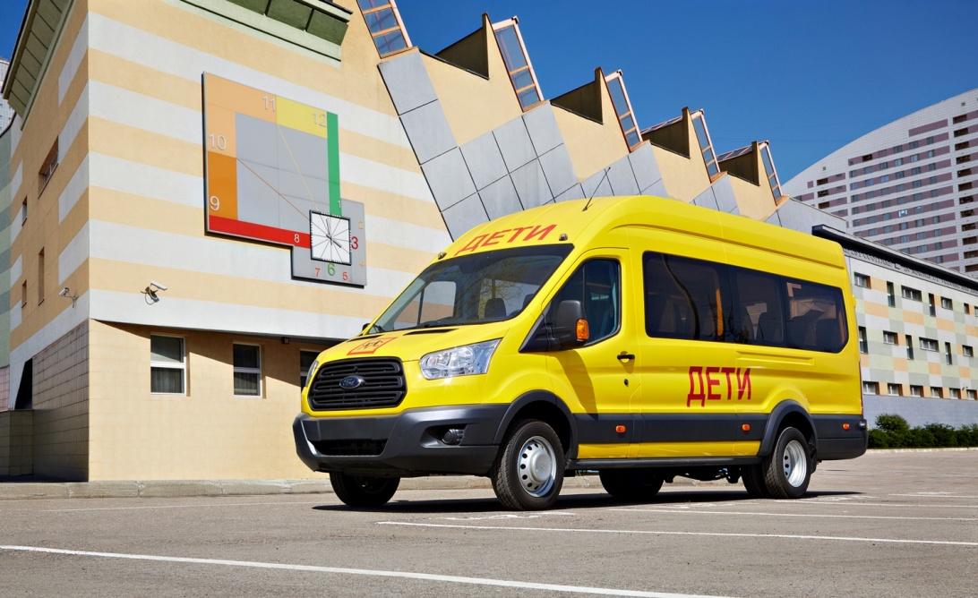 Ford Sollers поможет улучшить навыки вождения водителям школьных автобусов