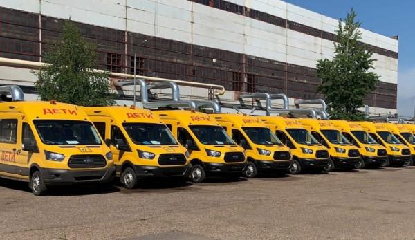 Ford Sollers поставит 200 автобусов школам Татарстана