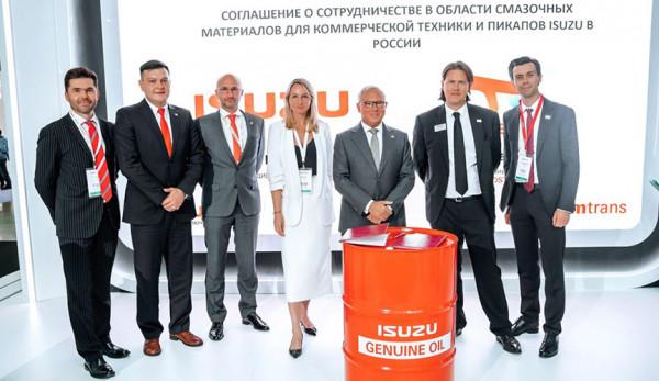 ISUZU RUS и TOTAL VOSTOK объявили о сотрудничестве