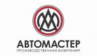 Автомастер