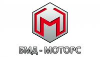 БМД-Моторс