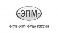 ФГУП «ЭПМ» ФМБА России