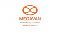МегаВан