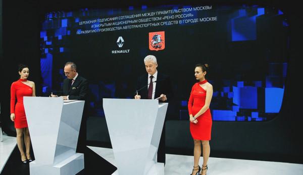Renault Россия и Правительство Москвы подписали соглашение о развитии производства транспортных средств на территории столицы